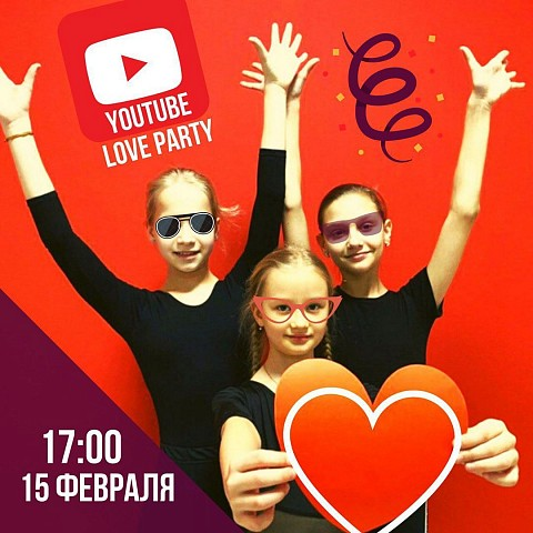 YouTube Love Party