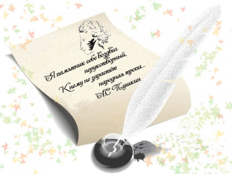 Открытки пушкинский день, юбилеем свадьбы
