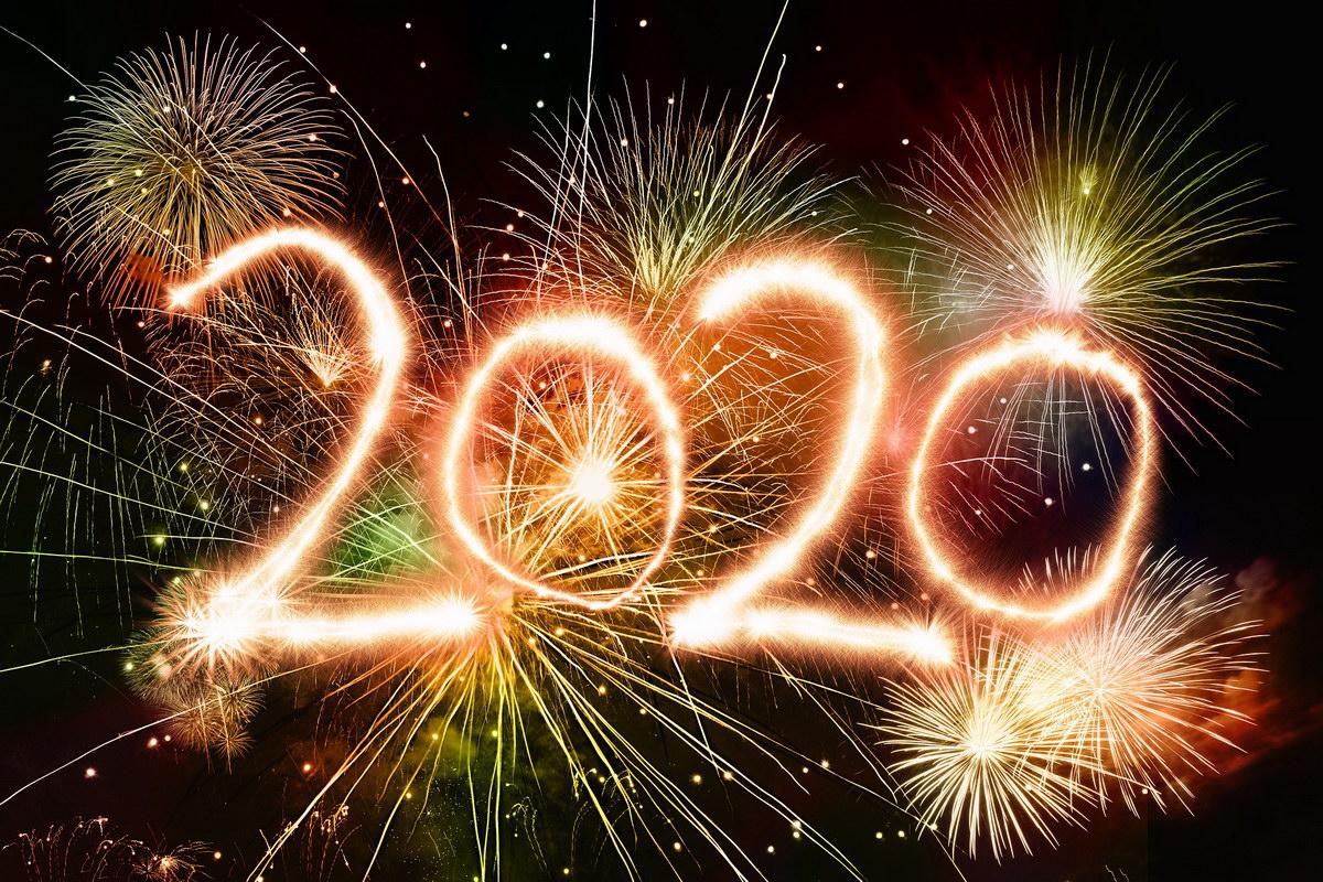 Картинки новый год 2020, объемные