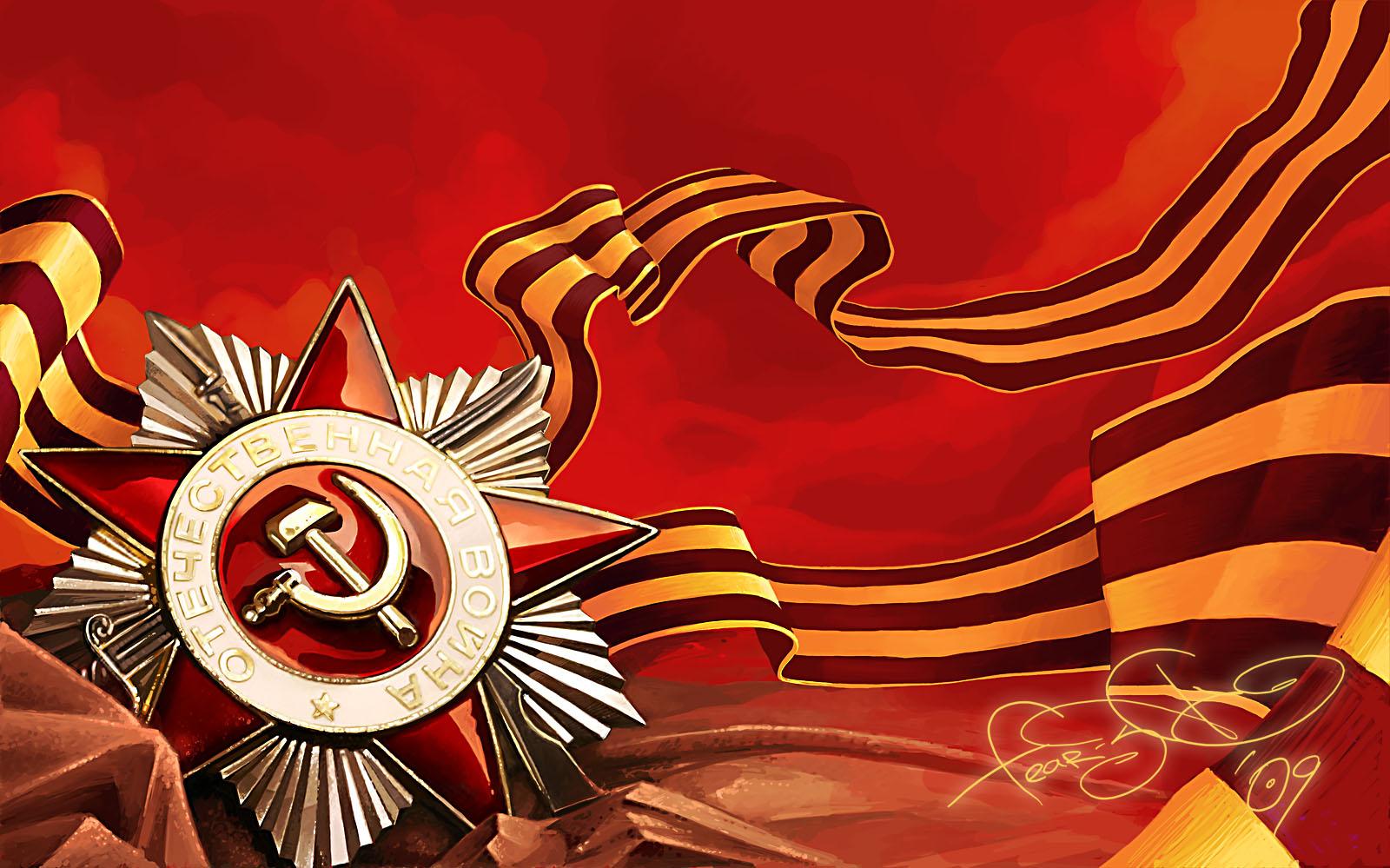 Картинки для блога по теме день победы в россии